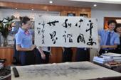平安中国-和谐世界